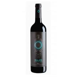 Vino Tinto Oiasso GracianoEl Vino Tinto Oiasso GracianoVinos de Vinedos Singulares perteneciente a la DO Ca Rioja de Bodegas Ba